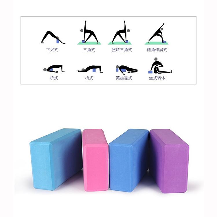 Bloque para Yoga